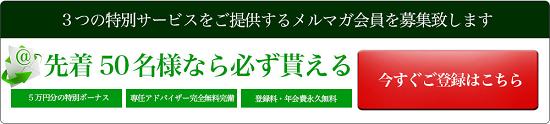 """■【新サイトオープン】無料公開""""日曜全レース対象、馬券になりやすい条件を公開""""■"""