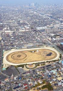 【愛知県】サッカー場やショッピングモールなど民間事業者の提案を参考 スポーツ複合拠点を名古屋競馬場跡地に整備する方針