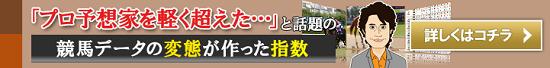 キーンランドカップ2017予想(札幌芝1200m)