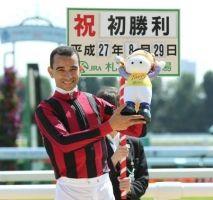 【競馬】 モレイラ騎手、今週から短期免許で騎乗!意気込みを語る!!