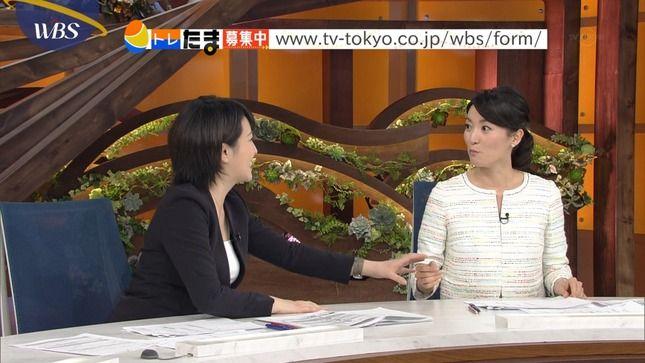 相内優香アナと大江麻理子アナ ワールドビジネスサテライト