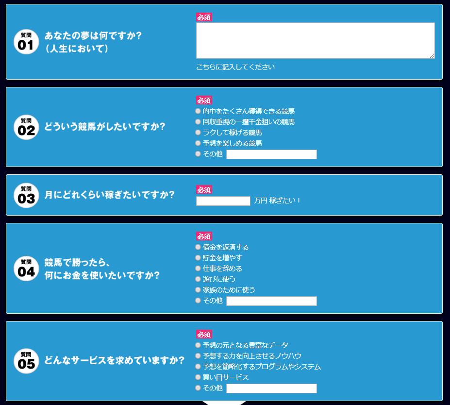 2018/06/30(土)の競馬予想