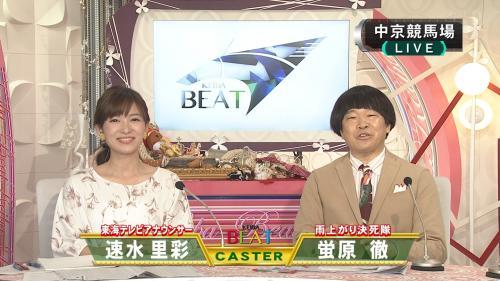 【競馬】中京発競馬BEAT、新アシスタントに速水里彩アナ