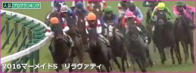 阪神芝2000mの傾向と第22回マーメイドS登録馬の阪神芝実績
