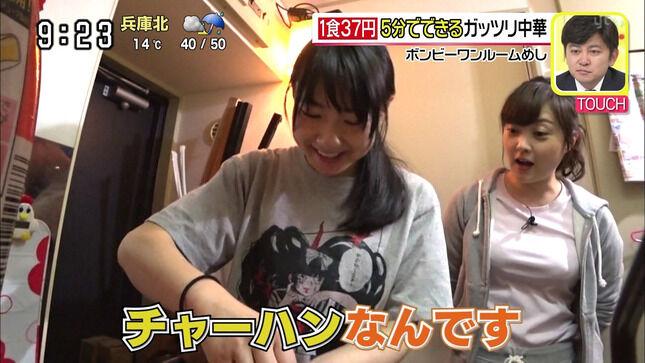 水卜麻美アナ くっきりTシャツで気になる胸のポッチ!!