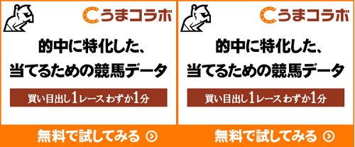 阪神ジュベナイルフィリーズ2017出走予定馬・予想 ロックディスタウンなど登録馬23頭と騎乗予定騎手