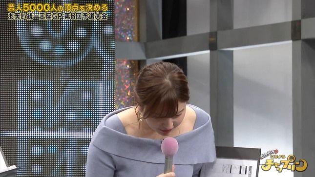角谷暁子アナ そろそろにちようチャップリン ニュースモーニングサテライト