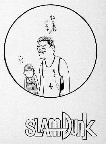 【競馬ネタ】スラムダンク競馬