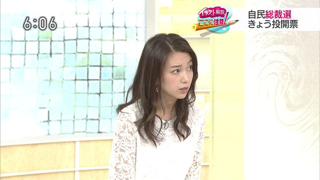 和久田麻由子アナ おはよう日本
