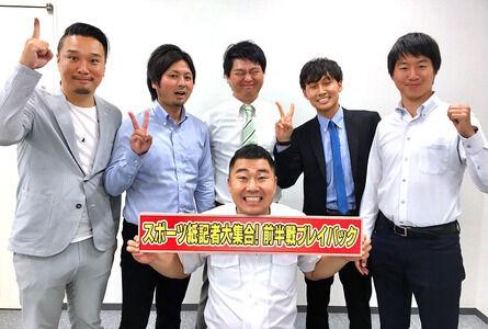 スポーツ報知のカープ担当記者・田中昌宏氏が新入記者と担当交代