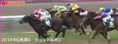 中山牝馬S 4歳馬で●●は(0-0-0-20)