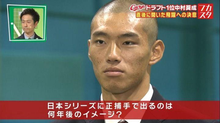 【広島】ドラ1中村奨成「3年以内にカープの正捕手として日本シリーズに出る」