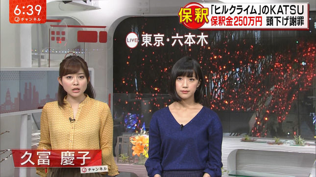 竹内由恵、林美沙希、久冨慶子 スーパーJチャンネル
