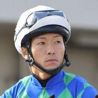 【競馬】 落馬負傷の森泰斗騎手の診断結果が判明 さきたま杯ネロは矢野貴之騎手に変更