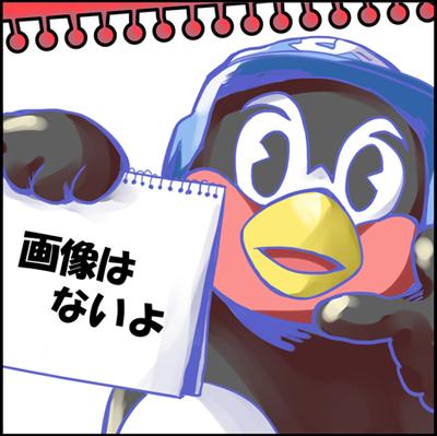 【燕実況】ヤクルト二軍VS楽天 【雑談】