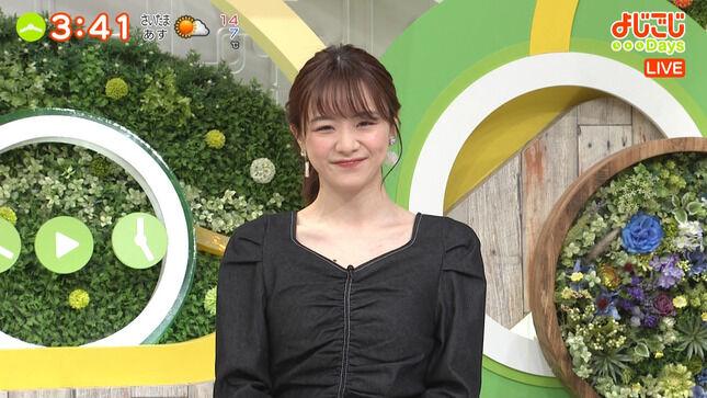 森香澄アナ よじごじDays ワールドビジネスサテライト