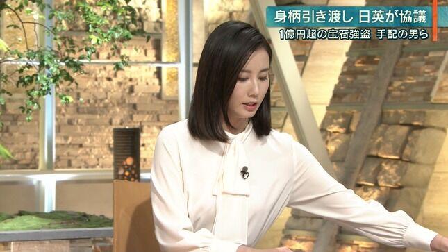 森川夕貴アナ 報道ステーション