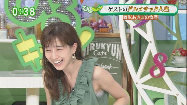 田中みな実アナ ノースリーブからインナーもろ見え!!
