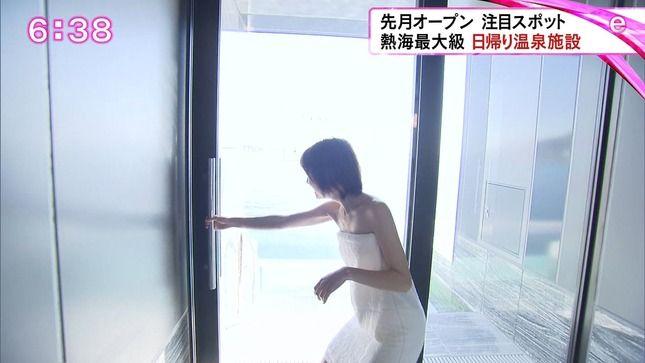 静岡の新人アナが、恒例の露天風呂レポート!!【タオル1枚】
