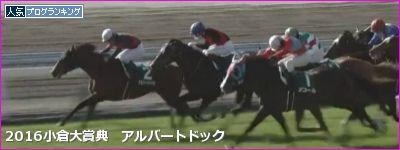 小倉大賞典 4歳馬で●●は(0-0-0-15)