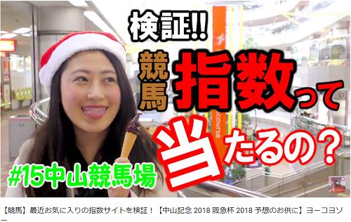ポラリスステークス2018予想(阪神ダート1400m)