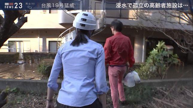 小川彩佳アナのブラがクッキリと透ける!!