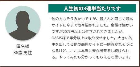 09/24(日)【軸馬予想】だいたい来るよーver5