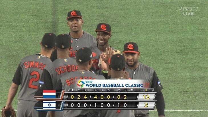 【WBC】オランダがイスラエルにコールド勝ち!バレンティン猛打賞3打点の大活躍!