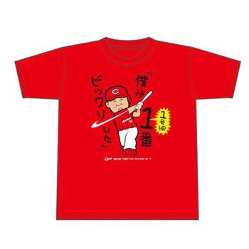 カープ「高橋大樹プロ初HRTシャツ」発売!500枚数量限定