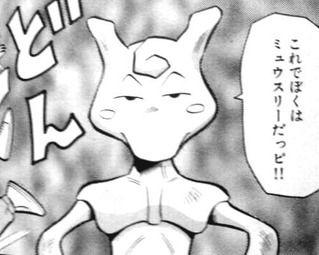 キラキラネーム「ピカチュウ」はもう古い!時代は「ピッピちゃん」!