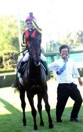 【すずらん賞】 ノリさん、5年振りに藤沢和雄厩舎の馬に騎乗