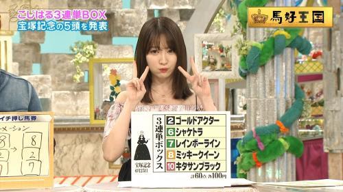 【競馬】小嶋陽菜の予想がインチキだったことが発覚wwwwwwww