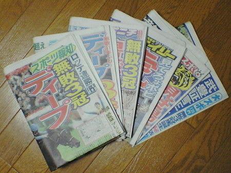 【競馬ネタ】競馬新聞読んでるやつwwwwwwwwww