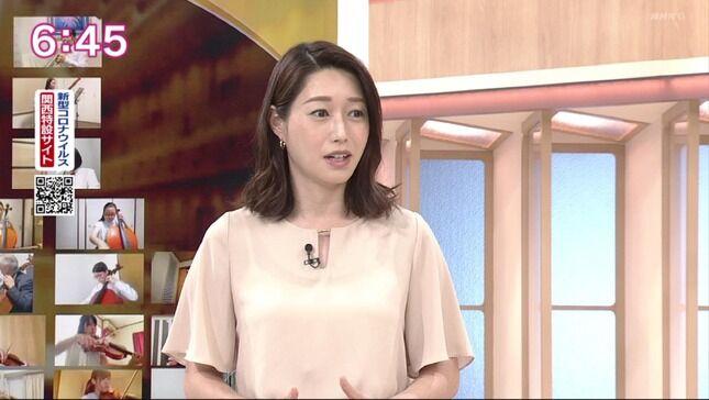 牛田茉友アナが透ける!!