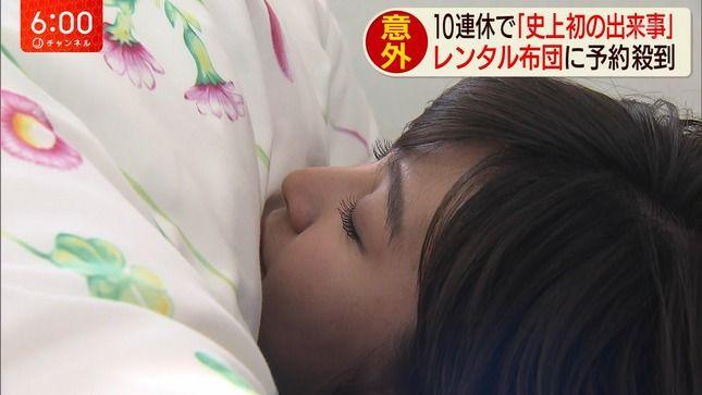 林美沙希・林美桜・島本真衣 スーパーJチャンネル 今夜のテレ朝
