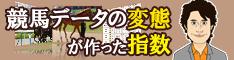 クイーンカップ2018予想(東京芝1600m)