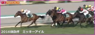 阪急杯 6歳馬で●●は(0-0-0-35)
