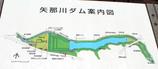矢那川ダム01