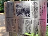 八剣八幡神社05