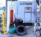 花岡自転車02