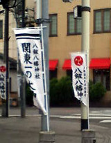 八剣八幡神社02