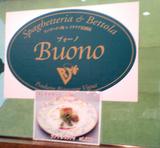 bouno01