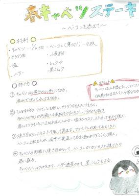 中尾さん 2