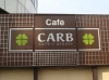 carb02看板