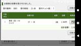 Screenshot_20181103-235018