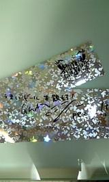 silvertape2