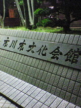 200711191