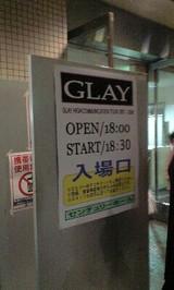 nagoya2_8