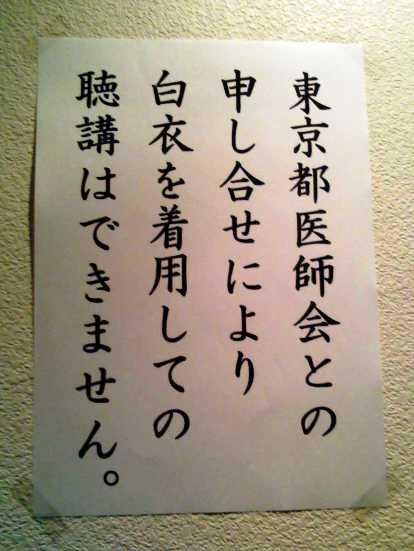 https://livedoor.blogimg.jp/glideslope/imgs/3/b/3b3b35a1.jpg