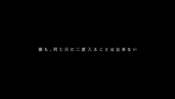 ダリフラ第22話_000002477
